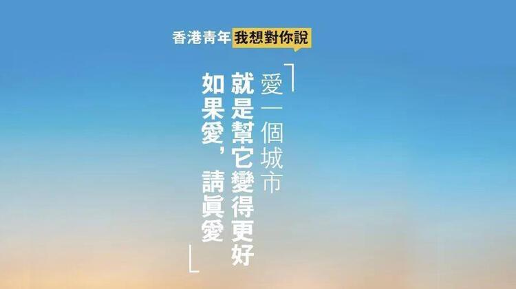 香港青年|--苏州化工医院,我想對你説
