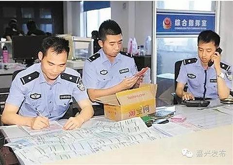 """因为1200多张快递单 嘉善西塘派出所登上了""""浙江乐虎榜"""""""