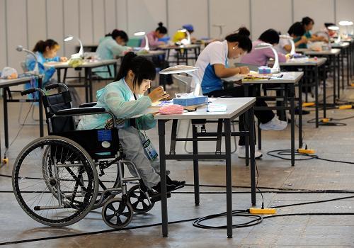 [汪莹]彰显关心关爱残疾人的城市温度