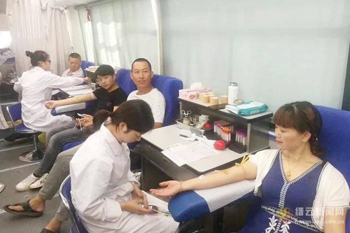 党员活动日 无偿献血