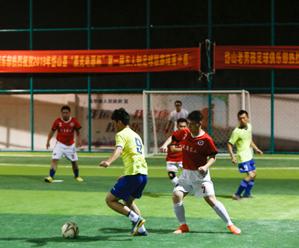 岱山县第一届五人制足球联赛开踢