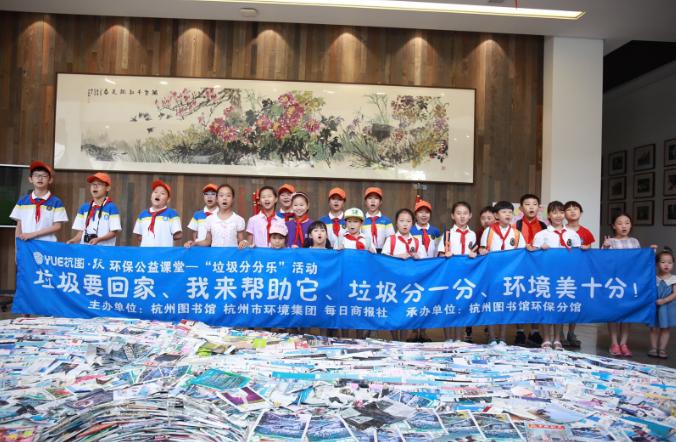 一暑假接待3万人 天子岭成杭州学生网红打卡地