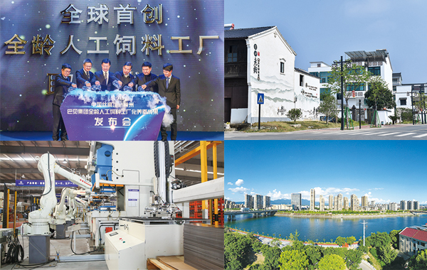 壮丽70年 奋进新时代|经济开发区:打造国家级开发区 迈向高质量发展