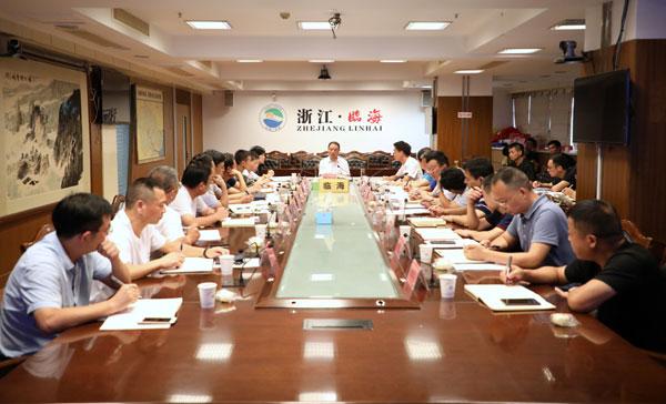 """我市召开防御今年第11号台风""""白鹿""""工作会商会"""