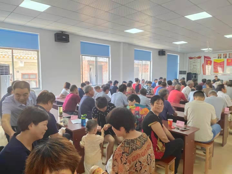 甘霖镇江田村行政村规模调整后第一次村民代表会议