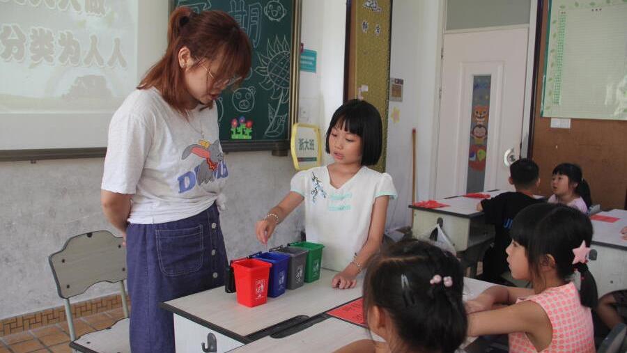 """玉環:入學第一課從""""垃圾分類""""講起"""