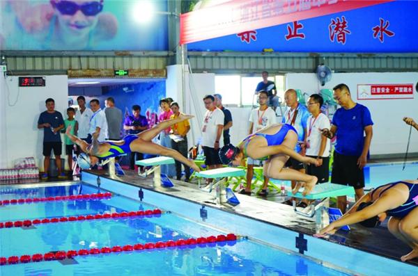 浙江省第五届中学生游泳联赛在龙游县举行