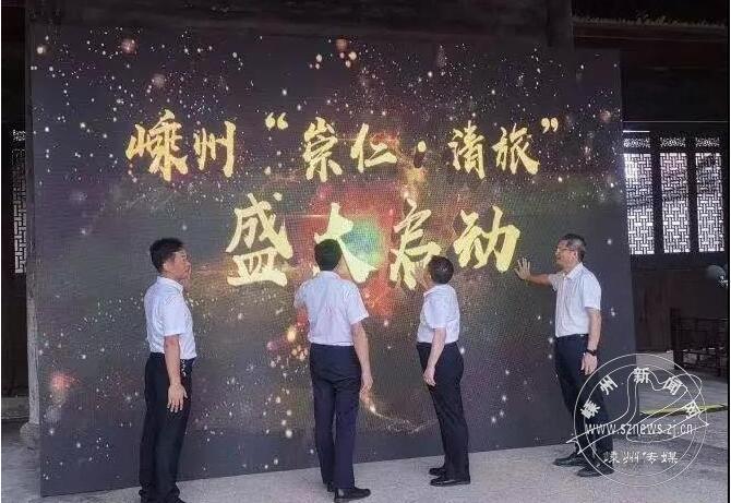 """全国首个清廉古镇品牌――""""崇仁・清旅""""上线"""
