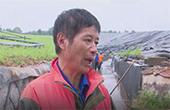 29年堅守垃圾填埋場——記衢州市環境衛生管理處生活垃圾填埋管理站站長余忠喜