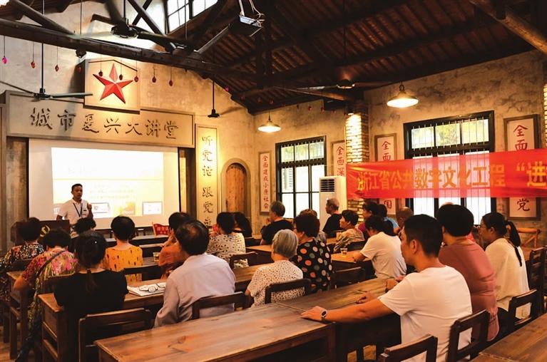 市图书馆组织工作人员赴西街街道西新社区开展浙江省公共数字文化工程进村入户入站资源服务活动