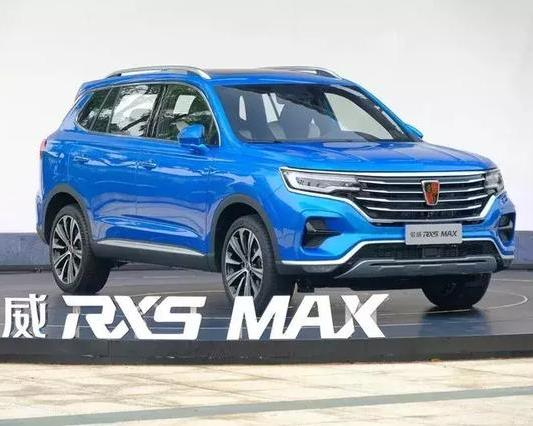 荣威RX5 MAX通过智能化升级提升竞争力