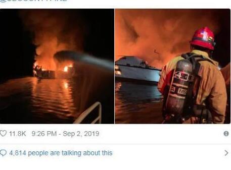 30多名乘客深夜熟睡时这艘船被大火吞噬