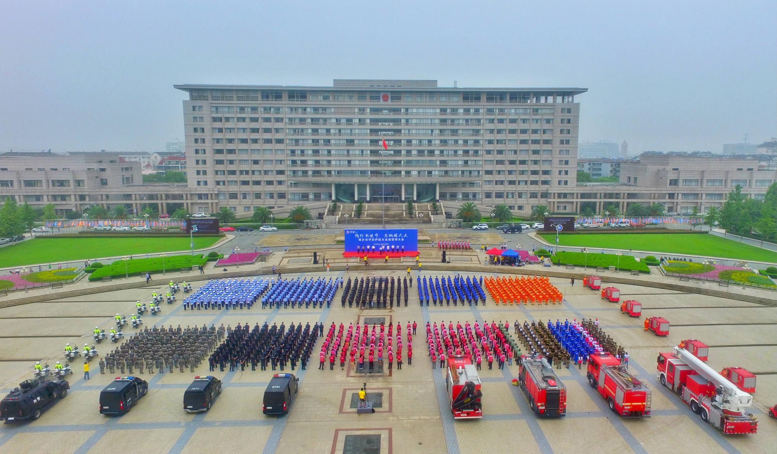 坚决打赢平安护航大会战向新中国成立70周年献礼