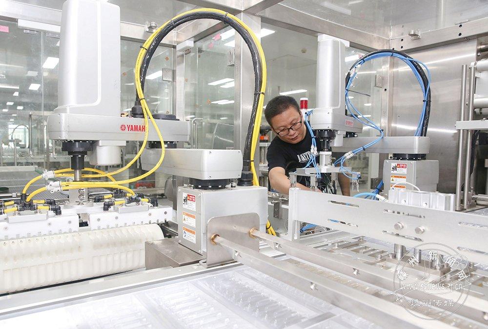 新光药业新项目进入调试阶段