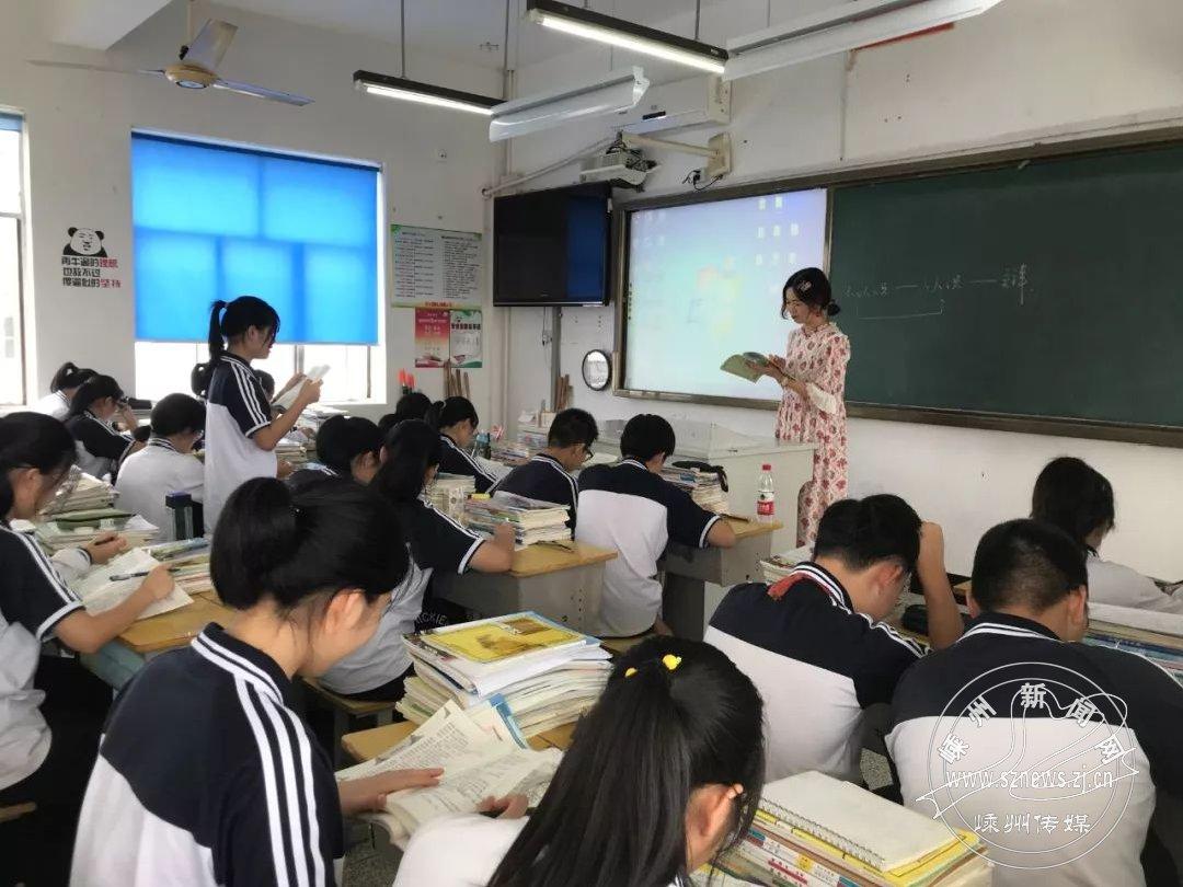 """一高中班主任成""""抖音网红"""""""