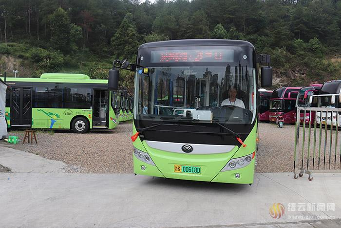9辆新能源公交车正式投入营运