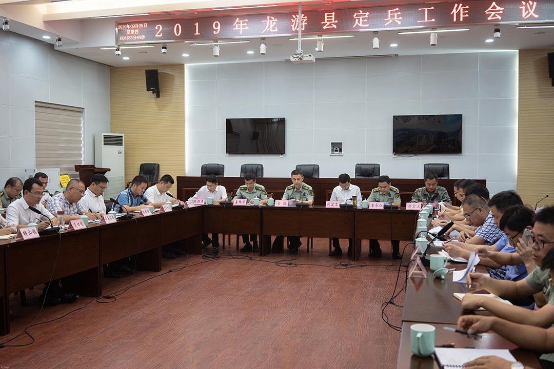 最新消息!龙游2019年初定兵员145人,预备兵员2
