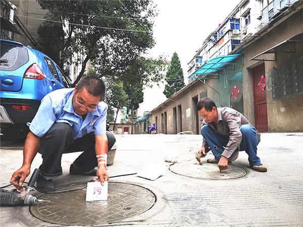 建设雨污分流的地下管网