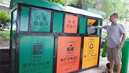 保洁员当场打开垃圾袋检查 别人家的小区原来已经这么严格