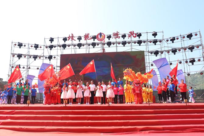 """黃龍鄉成功舉辦""""蛟龍騰飛""""——第十六屆黃龍漁民開捕節"""