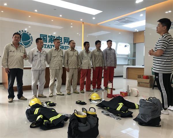 微型消防站培训
