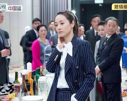 刘烨马伊�P《在远方》定档 演绎创业路