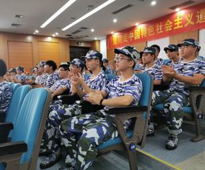 浙江国际海运职业技术学院举行2019级新生开学典礼
