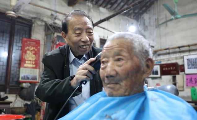 """""""一元茶馆""""坚守诚信 53年暖心经营"""