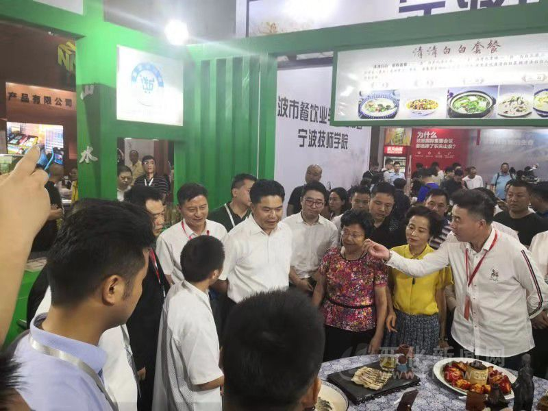 开化美食在第九届浙江厨师节上获好评