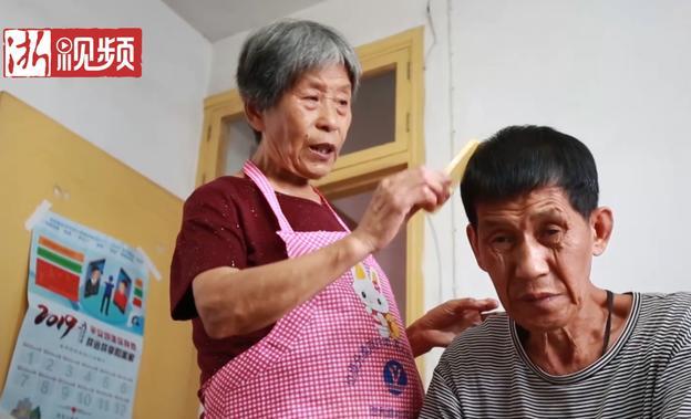 孝老爱亲邬金菊 五十年如一日照顾亲人