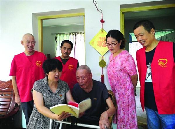 龙洲街道阳光社区开展主题教育活动