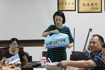 县老干部服务中心召开垃圾分类知识培训会