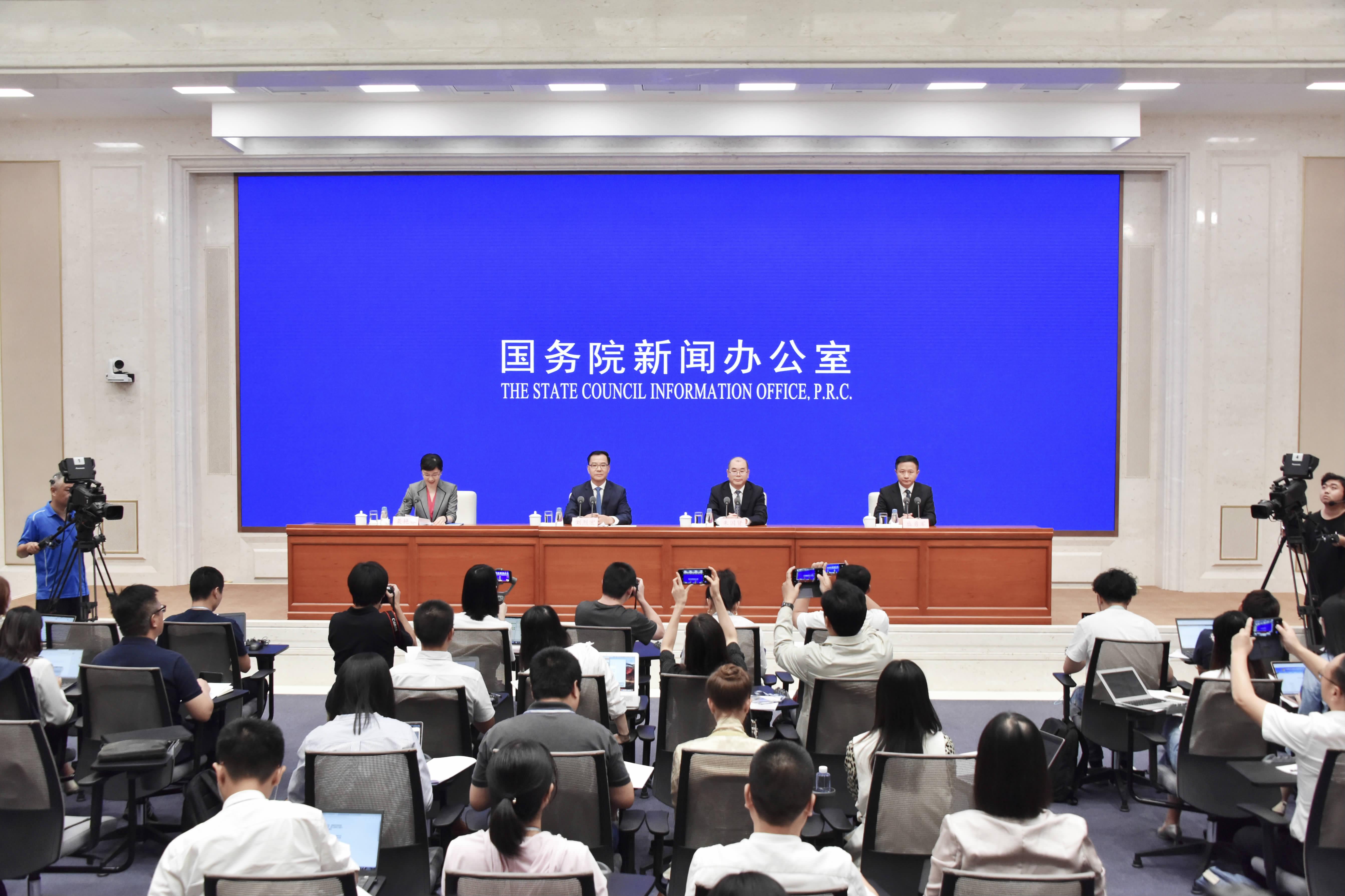 第六届世界互联网大会将于10月20日至22日在桐乡乌镇召开