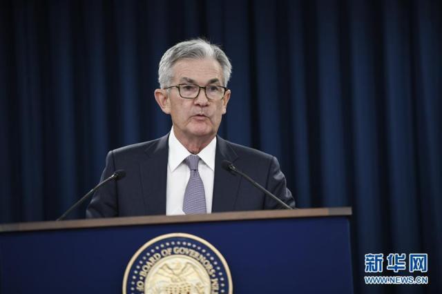 美联储宣布今年内第二次降息