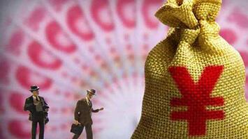 31省最低工资调整出炉