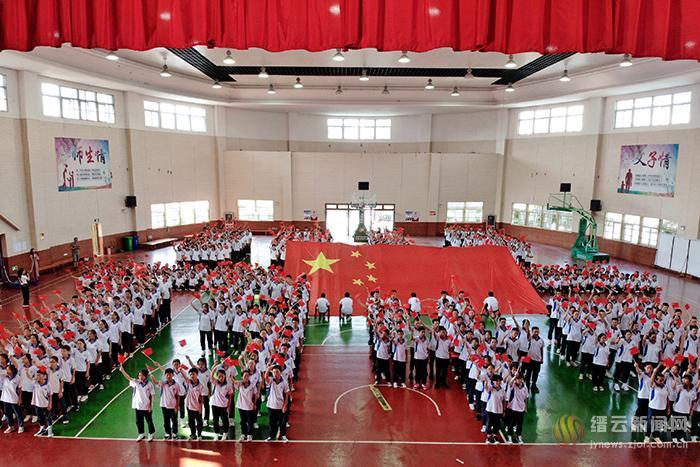 丽水市第 22 届全国推普周启动仪式在缙云举行