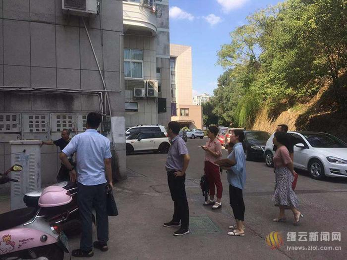 缙云完成首个老旧小区加装电梯联合勘察