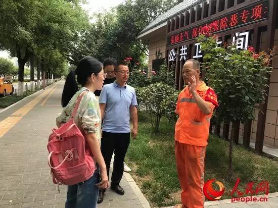 "中国为什么要进行¡°厕所革命?#20445;? /> </div> </a> <a href=""/ch123/system/2019/09/19/031917759.shtml"" target=""_blank""> <div class=""pic""> <img src="""" alt="