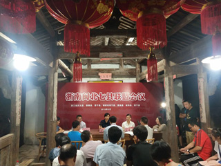 廊桥之上——浙闽7县共商木拱廊桥保护、申遗