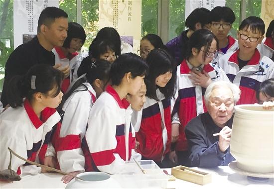和品教育:引领教育高质量发展