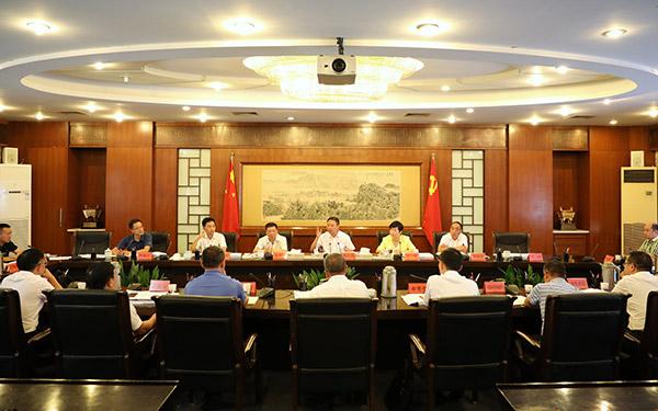 台州府城墙和灵江两岸防洪 措施研究工作专题汇报会召开