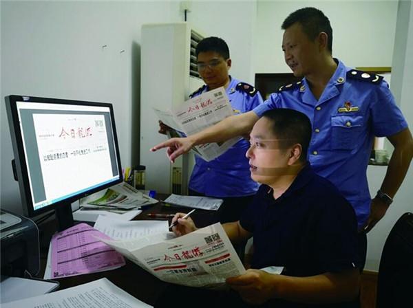 市场监督管理局开展了新闻领域专项检查