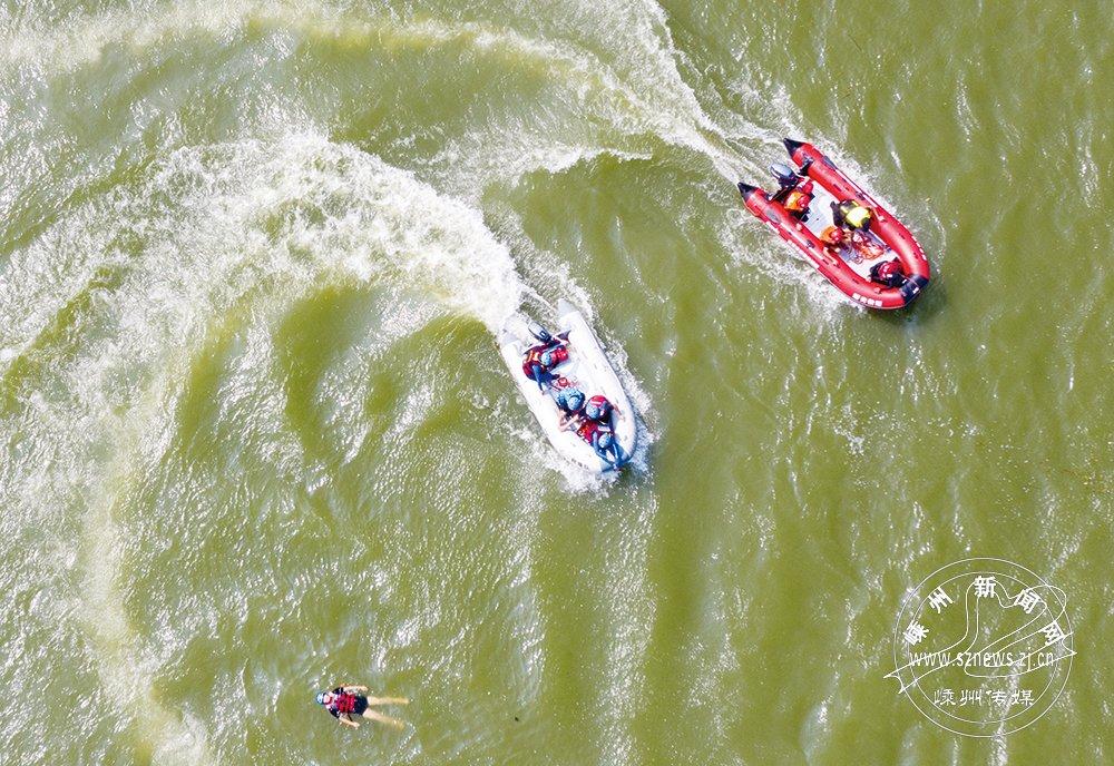水上应急救援演练