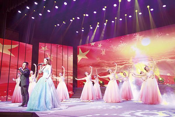 新昌举行庆祝新中国成立70周年音舞晚会