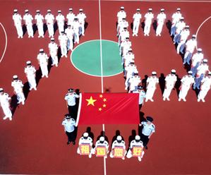 民警、官兵同贺新中国七十华诞