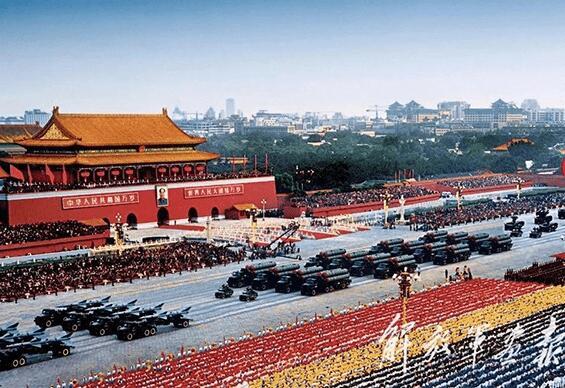 国庆阅兵盛典即将隆重揭幕 军报详解有关安排