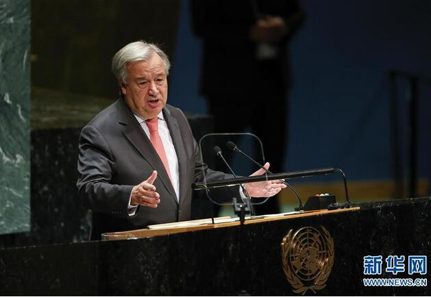 第74届联合国大会一般性辩论开幕