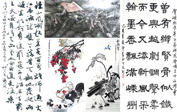 """我市将举办""""国庆七十周年书画展"""""""