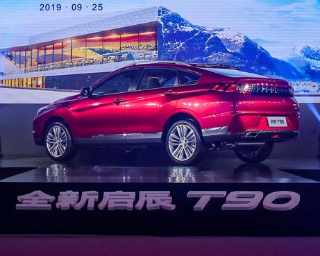 售11.88-15.48万元 启辰T90正式上市