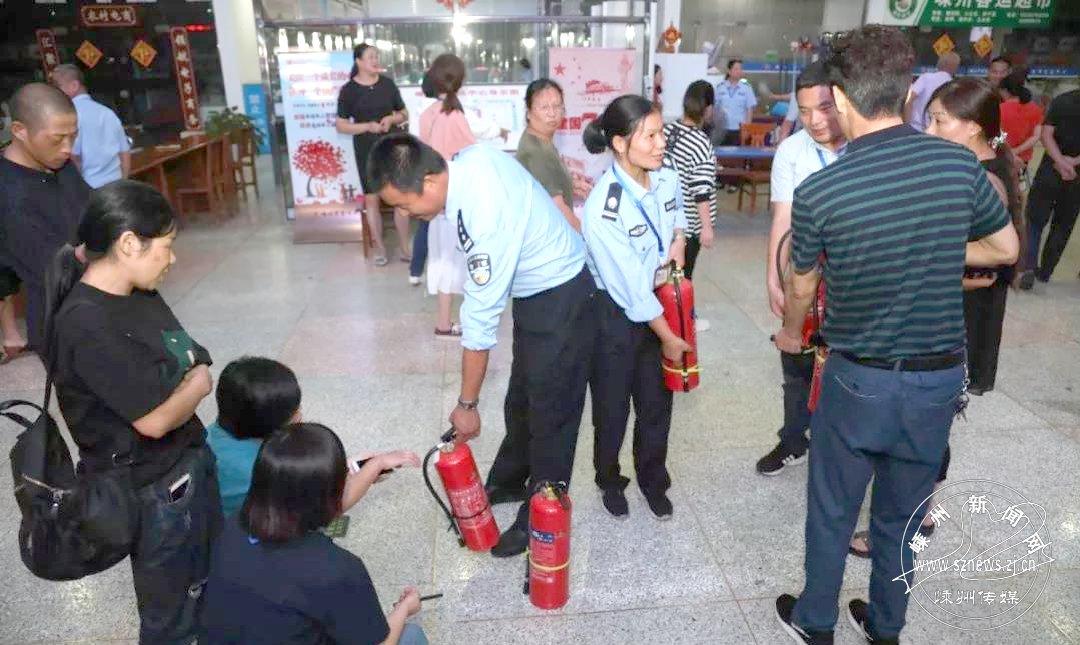 市客运中心开展安全反恐培训